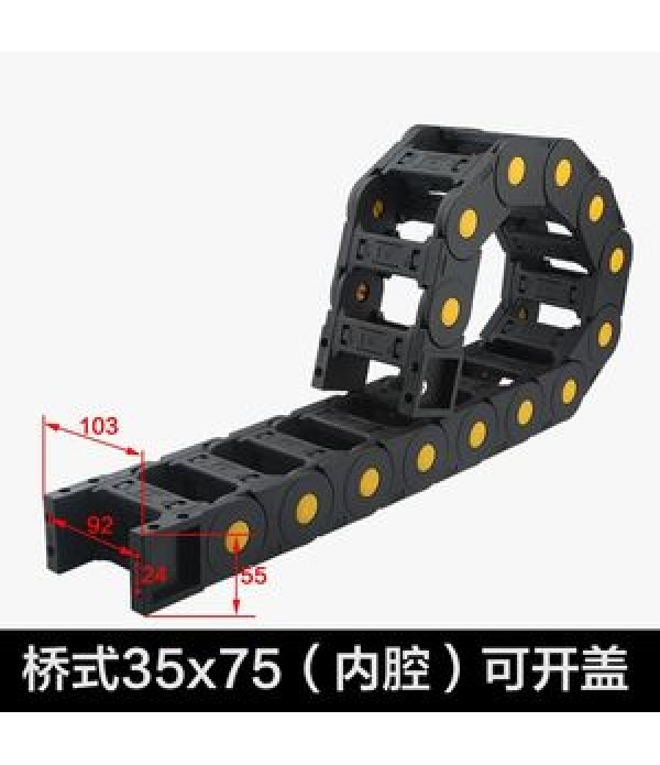 Cable Chain 35x100