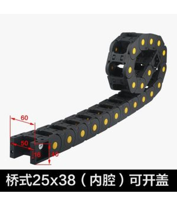 Cable Chain 25x38
