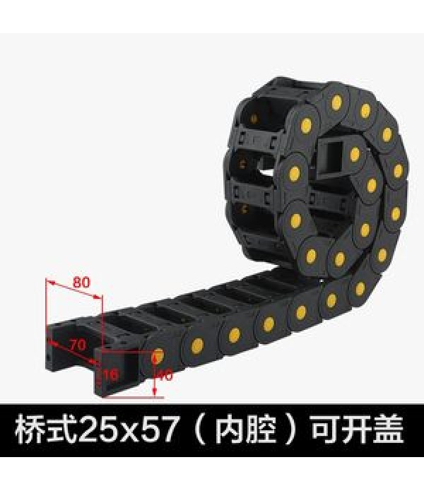 Cable Chain 25x57